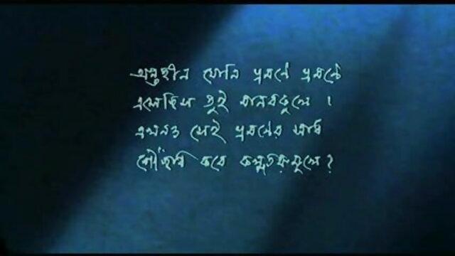 XXXXXXXXXXXX सेक्सी मूवी वीडियो हिंदी